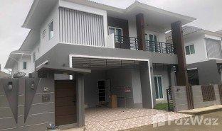 清迈 Nong Khwai Moo Baan Sansaran 4 卧室 房产 售