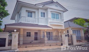 5 Bedrooms Property for sale in Mae Hia, Chiang Mai Mu Ban Tropical Emperor 1