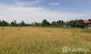 N/A Immobilier a vendre à Kut Nam Sai, Khon Kaen