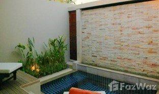 普吉 晟泰雷 The Residence Bangtao 1 卧室 联排别墅 售
