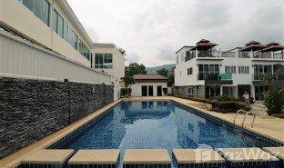 2 Schlafzimmern Reihenhaus zu verkaufen in Kamala, Phuket Kamala Paradise 1