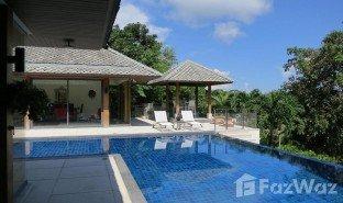 4 Schlafzimmern Haus zu verkaufen in Rawai, Phuket Rawai Villas