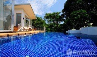 4 Schlafzimmern Haus zu verkaufen in Kamala, Phuket The Coolwater Villas