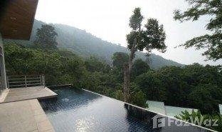 普吉 卡马拉 Kamala Hills Naka Villas 3 卧室 房产 售