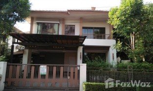 3 Bedrooms House for sale in Bang Kaeo, Samut Prakan Setthasiri Village Bangna