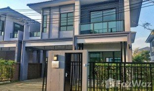3 Bedrooms Property for sale in Bang Len, Nonthaburi The Gallery Rattanathibet-Ratchaphruk
