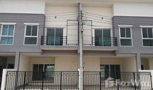 2 ห้องนอน บ้าน ขาย ใน สำโรงเหนือ, สมุทรปราการ Sirarin Townhome