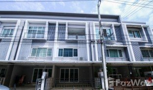 3 Bedrooms Property for sale in Suan Luang, Bangkok The Exclusive Pattanakarn-Thonglor
