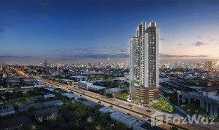недвижимость, 2 спальни на продажу в Somdet Chaophraya, Бангкок Supalai Loft Prajadhipok