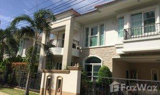 недвижимость, 5 спальни на продажу в Chom Thong, Бангкок Casa Grand Taksin - Rama 2