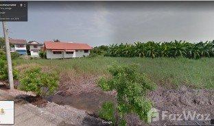 N/A Immobilie zu verkaufen in Ngio Rai, Nakhon Pathom