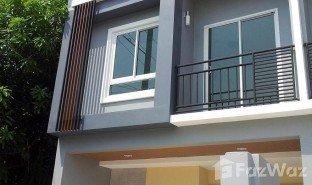 2 Schlafzimmern Immobilie zu verkaufen in Phong Sawai, Ratchaburi Sirirom Townhome