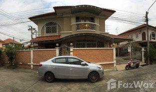 4 Bedrooms Property for sale in Lak Song, Bangkok Baan Suksan 10