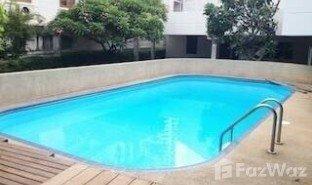 5 Schlafzimmern Villa zu verkaufen in Khlong Tan, Bangkok