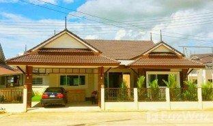 недвижимость, 3 спальни на продажу в Ban Du, Чианг Рай