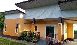недвижимость, 2 спальни на продажу в San Klang, Чианг Маи