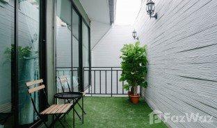 曼谷 Khlong Tan Nuea 3 卧室 房产 售