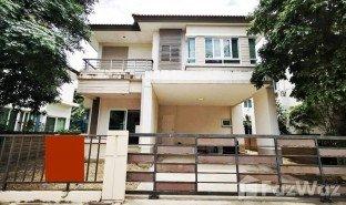 недвижимость, 3 спальни на продажу в Tha Kham, Бангкок Saransiri Thakam-Rama 2