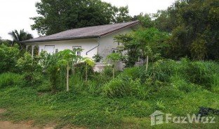 2 chambres Immobilier a vendre à Nong Bua, Loei