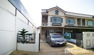 2 Bedrooms Property for sale in Ban Khlong Suan, Samut Prakan INDY Prachauthit 90 (3)