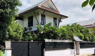 3 Bedrooms House for sale in Lak Song, Bangkok Paravee Petchkasem 63