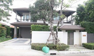 4 Bedrooms Property for sale in O Ngoen, Bangkok Manthana Lake Watcharapol