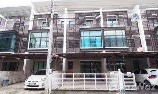 暖武里 Tha Sai Town Plus X Prachachuen 3 卧室 房产 售