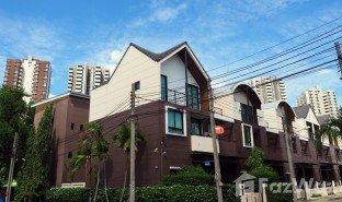 недвижимость, 4 спальни на продажу в Ban Mai, Нонтабури Lookgolf Townhome