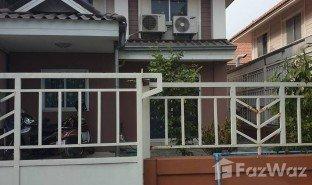 4 Bedrooms Property for sale in Khlong Sam, Pathum Thani Baan Pruksa C Rangsit-Khlong 3