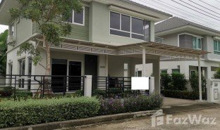 3 Bedrooms Property for sale in Bang Rak Noi, Nonthaburi Perfect Place Ratchapruk