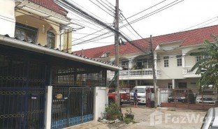2 Bedrooms Property for sale in Bang Khun Si, Bangkok