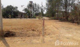 N/A Grundstück zu verkaufen in Ban Pong, Chiang Mai