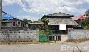 N/A Grundstück zu verkaufen in Nong Khwai, Chiang Mai
