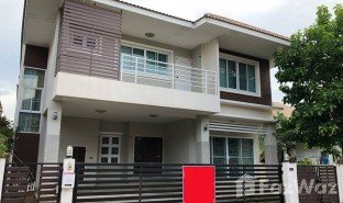 3 Bedrooms House for sale in Sila, Khon Kaen Baan Warasiri Nong Phai