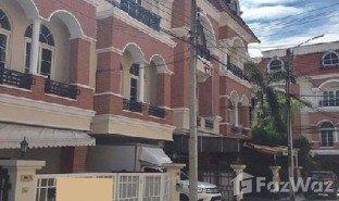 曼谷 Khlong Chan Casa City Ladprao 3 卧室 联排别墅 售