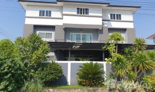 5 Schlafzimmern Immobilie zu verkaufen in Suan Luang, Samut Sakhon