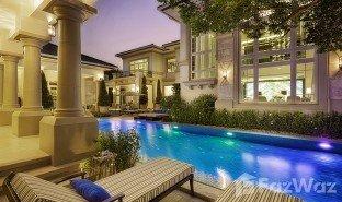 5 ห้องนอน บ้าน ขาย ใน นวลจันทร์, กรุงเทพมหานคร Grand Crystal