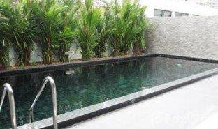 4 Schlafzimmern Haus zu verkaufen in Khlong Tan Nuea, Bangkok