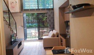 1 ห้องนอน คอนโด ขาย ใน ยานนาวา, กรุงเทพมหานคร บลอสซั่ม คอนโด แอท สาทร-เจริญราษฎ์