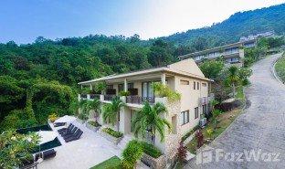 2 Bedrooms Property for sale in Bo Phut, Koh Samui Rockwater Residences