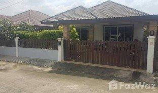 3 Schlafzimmern Immobilie zu verkaufen in Huai Yai, Pattaya Petchlada 3
