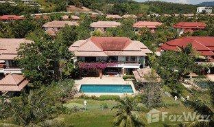 普吉 晟泰雷 Angsana Villas 4 卧室 房产 售