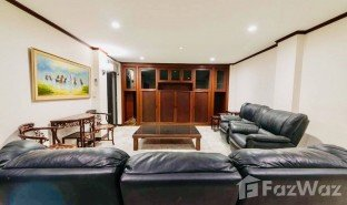 曼谷 Khlong Tan Nuea 5 卧室 房产 售