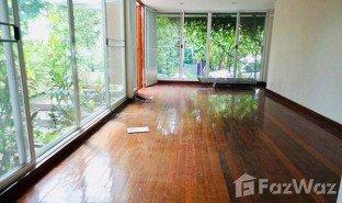 7 ห้องนอน บ้าน ขาย ใน พระโขนงเหนือ, กรุงเทพมหานคร