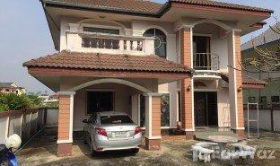 Дом, 4 спальни на продажу в San Phranet, Чианг Маи Moo Baan Sintana