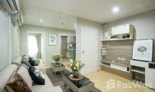 1 Bedroom Property for sale in Thung Song Hong, Bangkok The Prop Condo