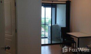 1 ห้องนอน คอนโด ขาย ใน บางนา, กรุงเทพมหานคร ไอคอนโด สุขุมวิท 105