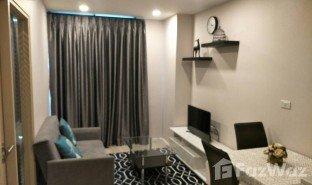 清迈 Suthep Palm Spring Phoenix 1 卧室 公寓 售