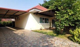 2 Schlafzimmern Immobilie zu verkaufen in Ban Khlong, Phitsanulok Premier House Village