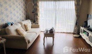 1 Schlafzimmer Immobilie zu verkaufen in Don Mueang, Bangkok Park View Viphavadi